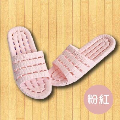 超軟防滑浴室拖鞋~粉紅色