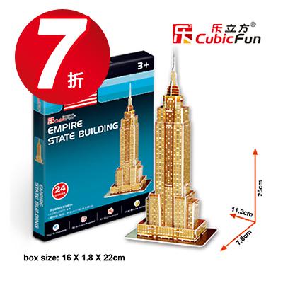 【3D立體拼圖系列】美國帝國大廈/限時7折