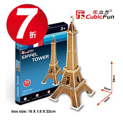 【3D立體拼圖系列】法國艾菲爾鐵塔/限時7折