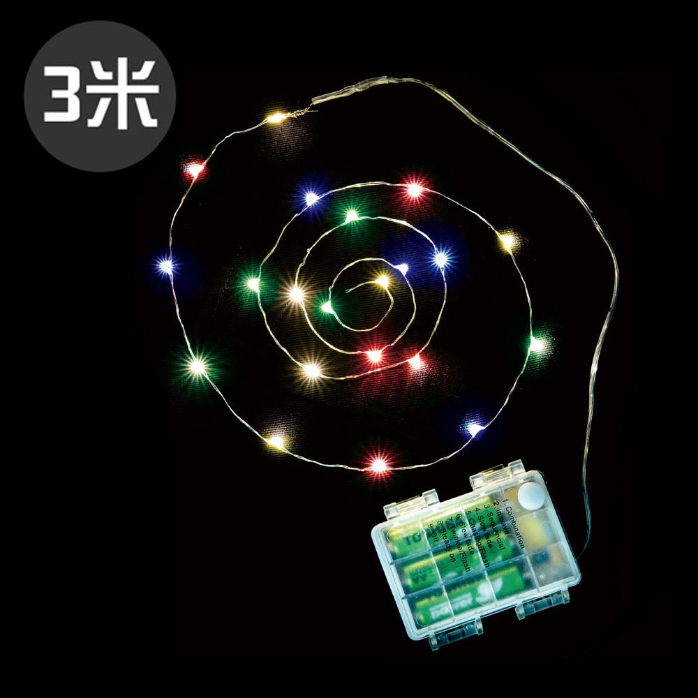 LED 防水四色燈帶~3米|營繩燈|露營裝飾燈|聖誕燈 1616026
