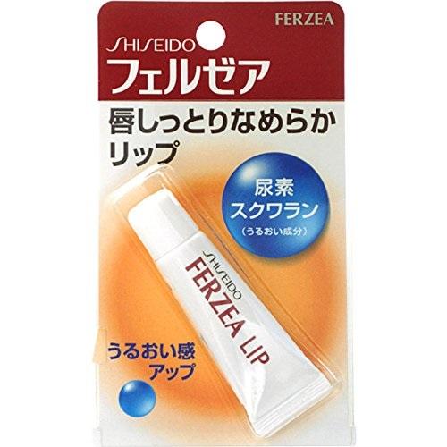 日本代購【資生堂FERZEA】護唇膏