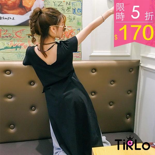 T袖~Tirlo~前短後長性感割破 感長版T~兩色^(現 追加預計5~7個工作天出貨^)