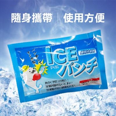 ICE瞬間冷卻劑