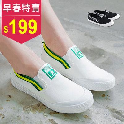 懶人鞋~ 日常百搭.配色線條印花休閒懶人包鞋 ~R02222~