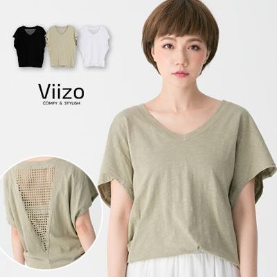 ~Viizo~性感心機後背三角簍空V字領前短後長上衣~3色