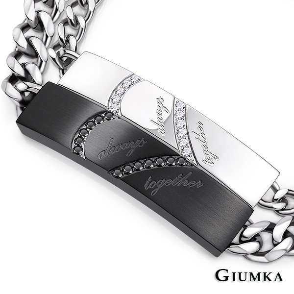 GIUMKA 心動記憶手鍊 德國珠寶白鋼情人手鍊 單個 MH03020