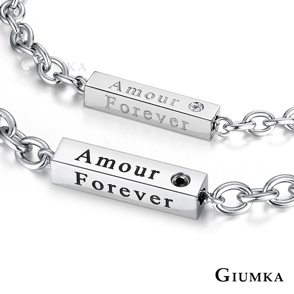GIUMKA一字手鍊願幸福座右銘長方條 Amour 珠寶白鋼情侶對手鍊 銀色 單個 MH0