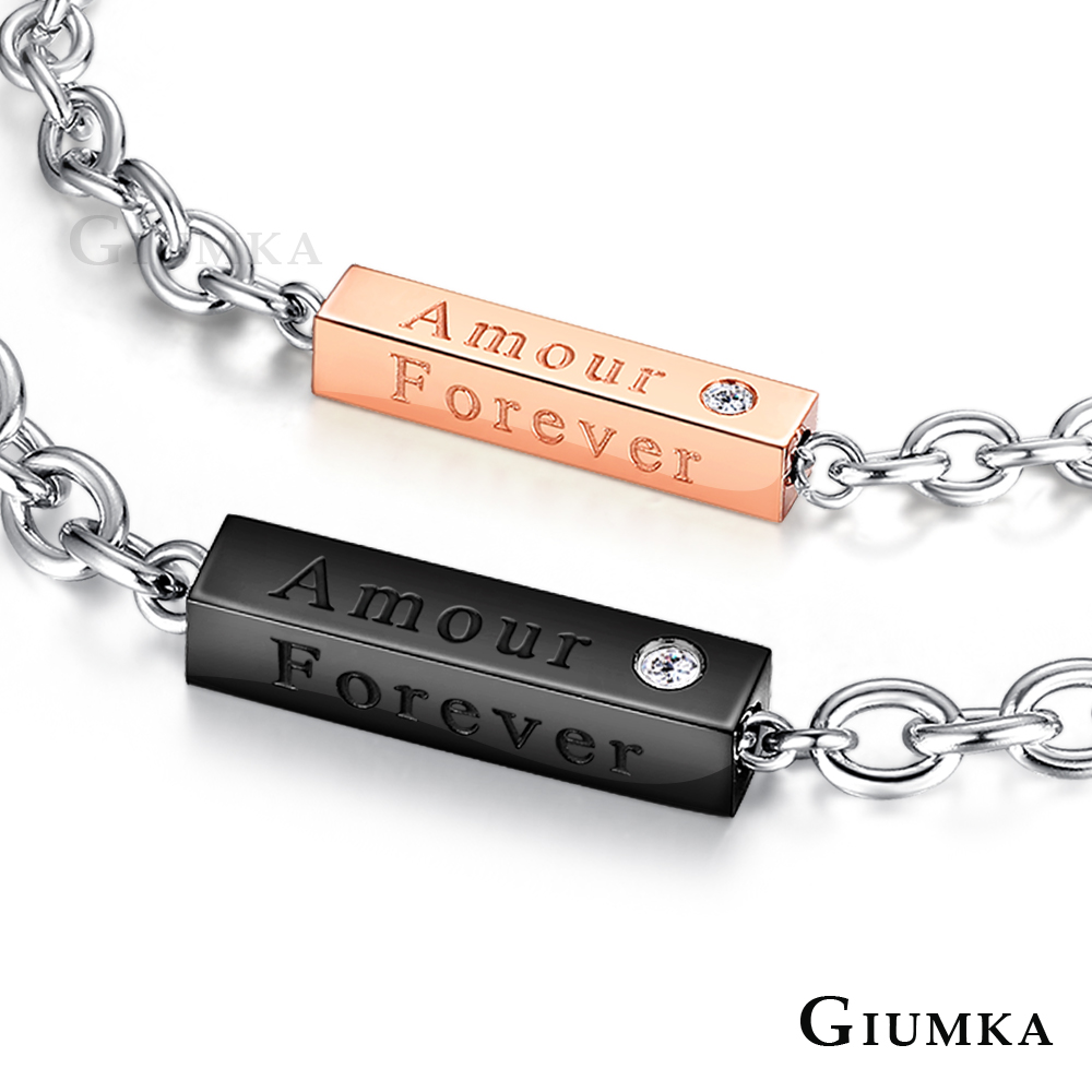 GIUMKA一字手鍊願幸福座右銘長方條 Amour 珠寶白鋼情侶對手鍊 黑玫 單個 MH0