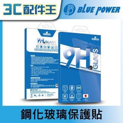 BLUE POWER Samsung ~2016版~ Galaxy J5 J7 9H鋼化玻