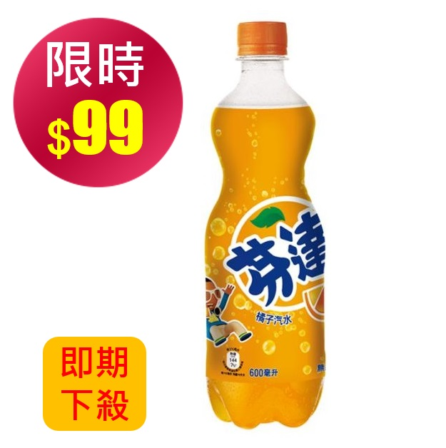 【芬達汽水】橘子口味(600ml*12入/箱)