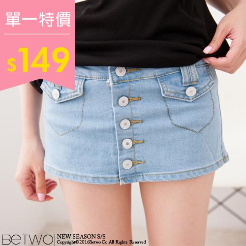彼兔 betwo.牛仔短褲裙 PFC~直條五排釦雙側假口袋 拼貼牛仔短褲裙~660~XY~