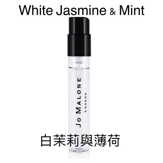 Jo Malone 白茉莉與薄荷 1.5ml White Jasmine  Mint