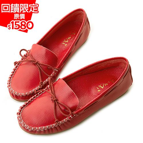 休閒豆豆鞋~牛皮綁帶帆船便鞋 紅
