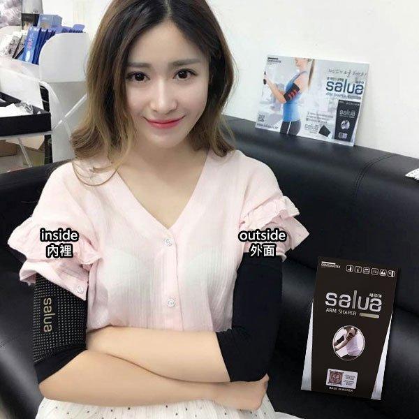 韓國 Lets slim 溶脂顆粒專利瘦手臂袖套 Salua 彈力瘦小腿塑形神器 單車減肥