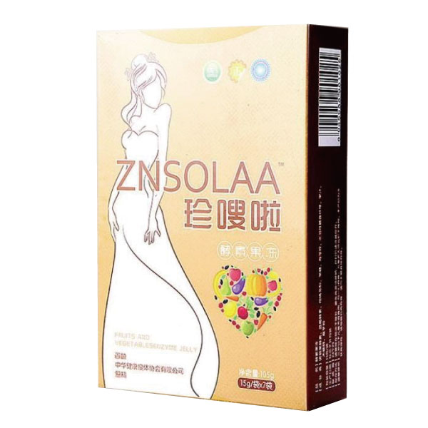 南京同仁堂 ZNSOLAA 珍嗖啦 酵素果凍15g^~7 ~櫻桃飾品~~22970~