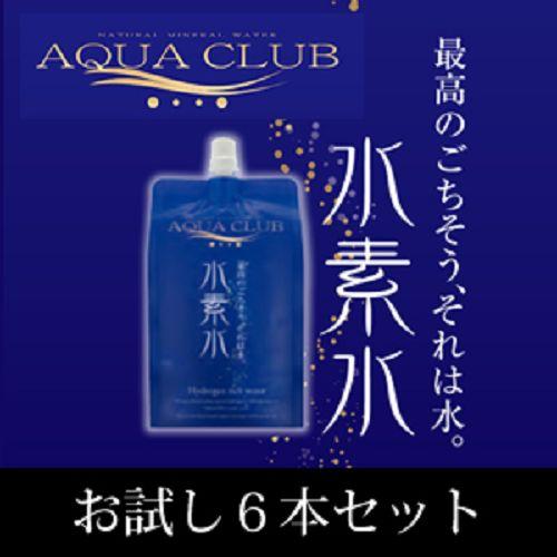 日本代購【AQUA CLUB】水素水(6包入)