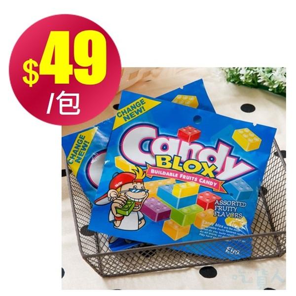 【吃貨人】樂高積木水果糖