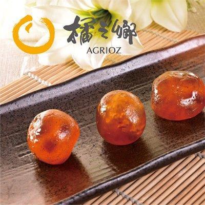 【得福】橘之鄉貴妃金橘-甜(300g)