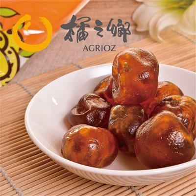 【得福】橘之鄉貴妃金橘-鹹(300g)