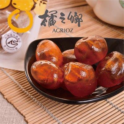 【得福】橘之鄉貴妃酸桔(300g)