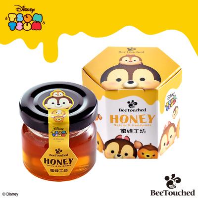【蜜蜂工坊】迪士尼tsum tsum系列手作蜂蜜(奇奇款)