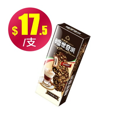 【冷凍店取】杜老爺曠世奇派卡布奇諾-30入
