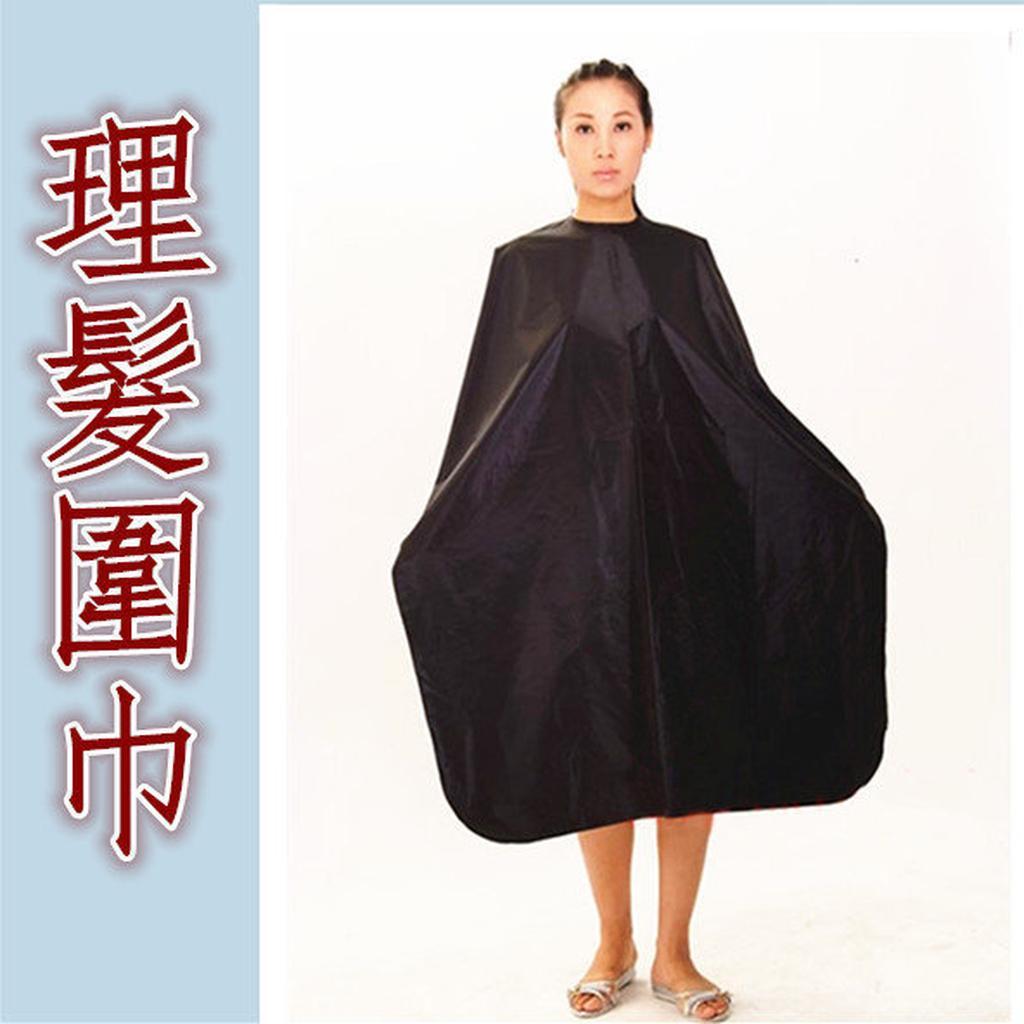 美容美髮 圍巾 理髮圍巾 美容圍巾 剪髮圍巾 理髮巾 染髮圍巾