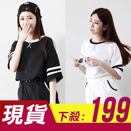 Free Shop~QFSML9080~ 可愛女孩 寬鬆版撞色滾邊落肩棉質T恤上衣 短褲二