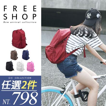 ~Free Shop~~QFSDT9093~布料升級版 日韓系全素面純色百搭休閒大容量耐磨