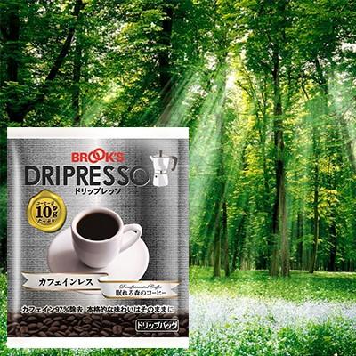 【日本BROOK'S】低咖啡因咖啡(濾泡式)(10gx6入)