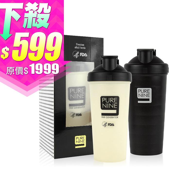 韓國 PURENINE 鹼性水生成水壺^(原創款^)裸瓶 720mL 白色 黑色~ROKE