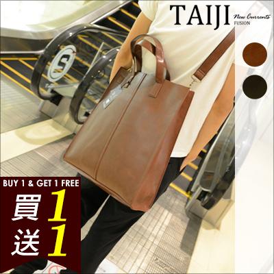 手提包‧簡約素面大容量手提肩背包‧二色~NXA9081~~TAIJI~