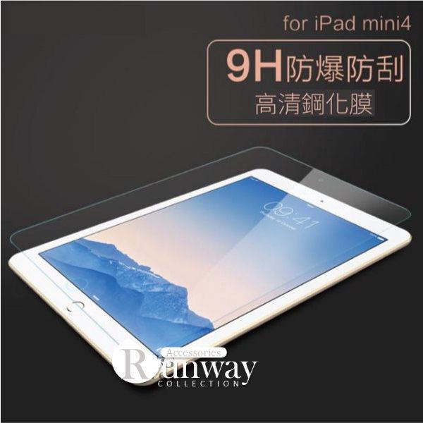 ipad mini 23 鋼化玻璃膜 0.3mm ipad 234 ipad air ip