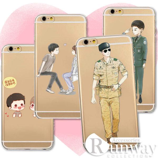 太陽的後裔 太陽 漫畫 可愛 情人 熱播韓劇iPhone 6s Plus手機殼 蘋果 情侶
