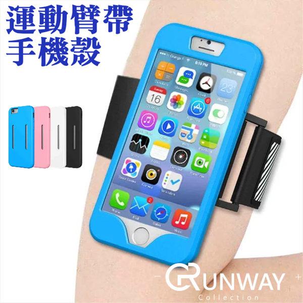 戶外健身跑步 臂帶 手機殼 蘋果 iPhone 6 iPhone6 Plus iPhone