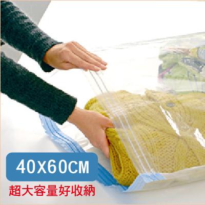 免抽氣手捲密封真空壓縮袋