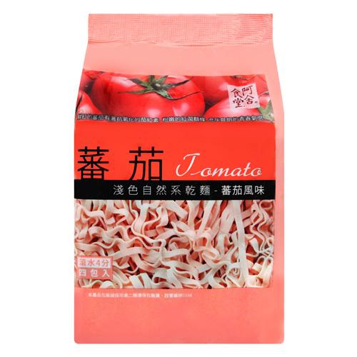 【阿舍食品】淺色自然系乾麵-番茄-4包入