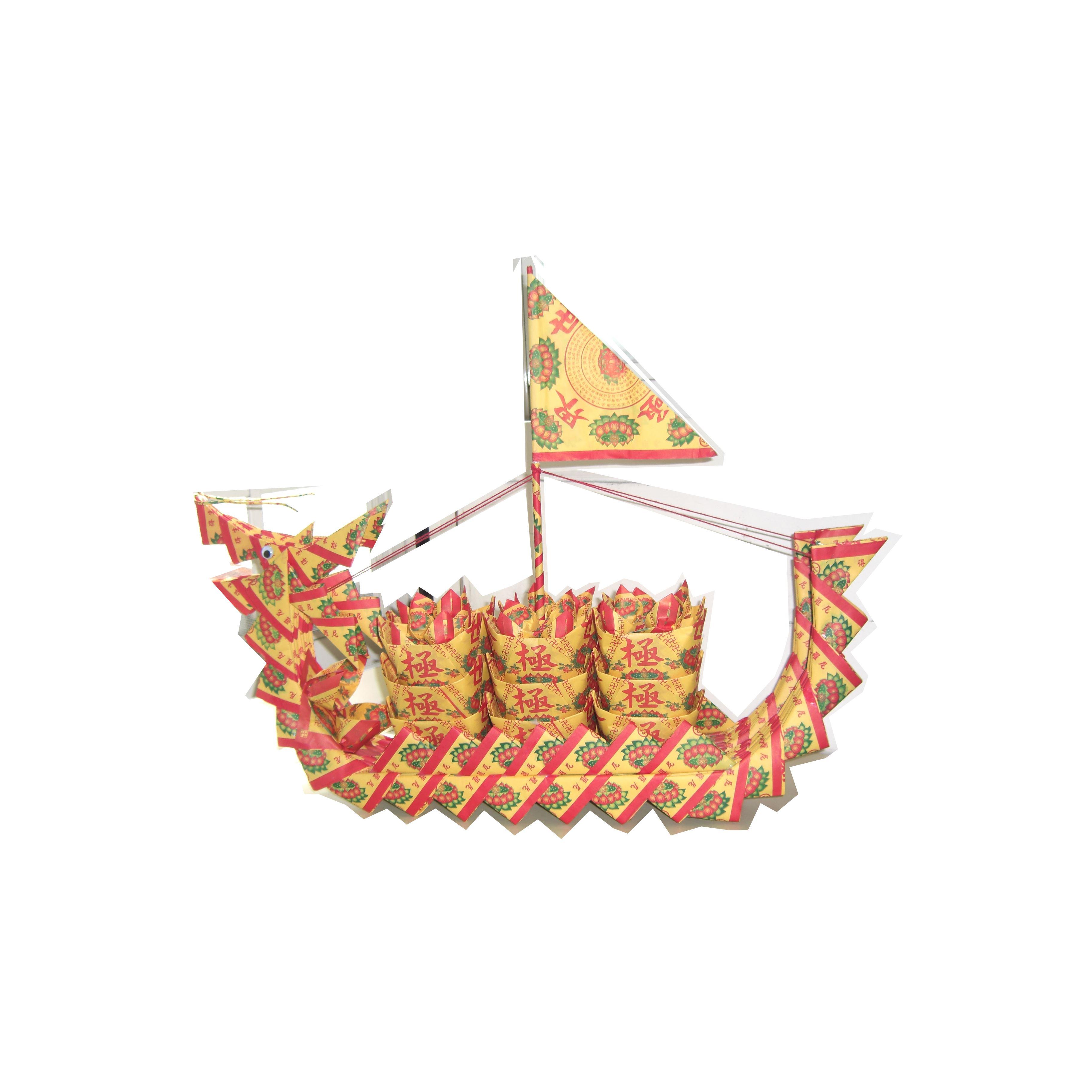 【金發財金紙】普渡用消災解厄補財庫2尺2往生龍船