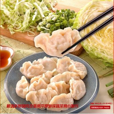 【冷凍店取-禎祥】手工高麗菜水餃(880g/約40粒)