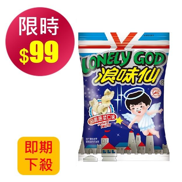 【浪味仙】浪味仙田園蔬菜(42g-10包入/箱)