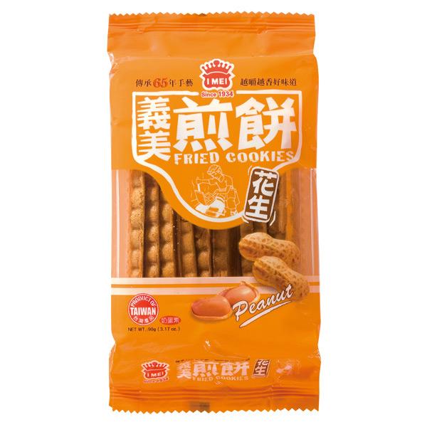 【義美】花生煎餅(90g-12包入/箱)