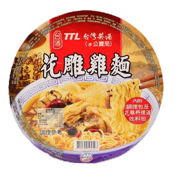 【台酒】花雕雞麵(200g-12碗入/箱)