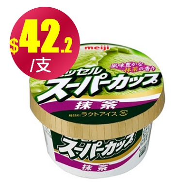 【冷凍店取】【明治】超級杯冰淇淋-抹茶(18入)