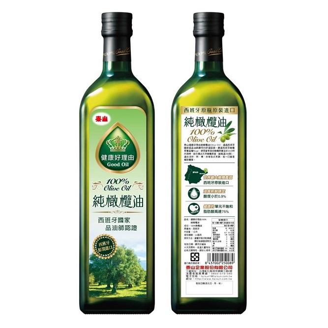 【泰山】健康好理由 100%純橄欖油(1L)