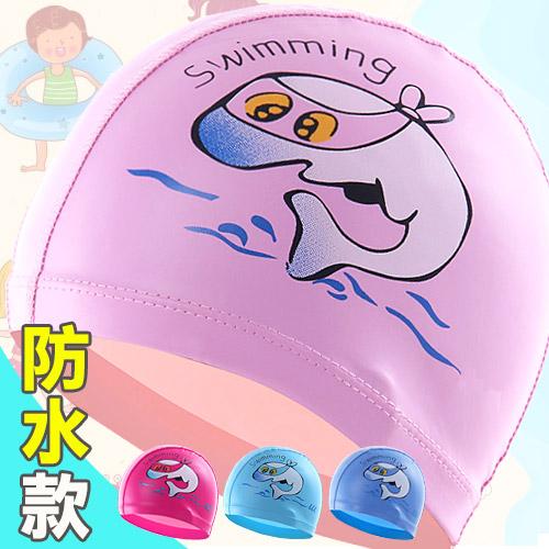 ~好動網~PU塗層防水兒童泳帽 ^( 男女 游泳帽子 彈性不勒頭玩水戲水遊泳帽子 SPA溫