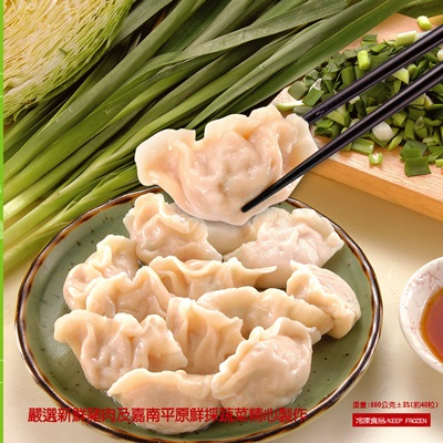 【冷凍店取-禎祥】手工韭菜水餃(750g)