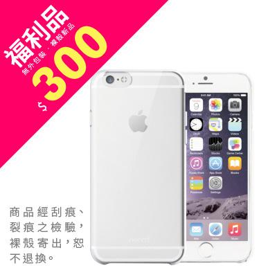 品~裸殼~norm ~金鋼盾手機保護殼 ^(iPhone6 Plus 6s Plus ^)