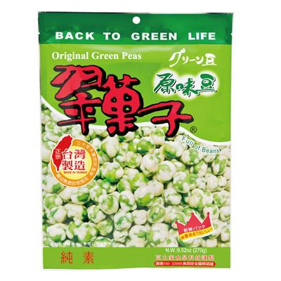 【翠果子】原味豆