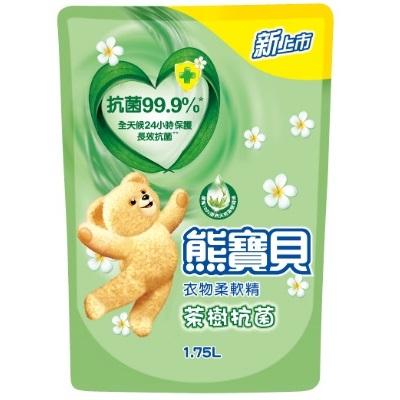【熊寶貝】茶樹抗菌衣物柔軟精補充包 1.75L