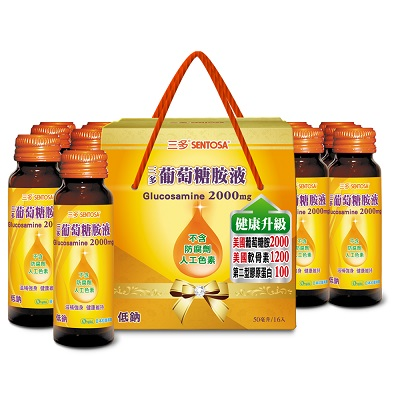 【三多士】葡萄糖胺液50cc*16瓶禮盒